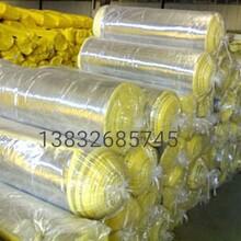 三门峡玻璃棉供应商-三门峡玻璃棉厂家-三门峡玻璃棉报价