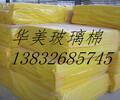 开封玻璃棉介绍-开封玻璃棉厂家-开封玻璃棉供应商-河北华美保温材料有限公司