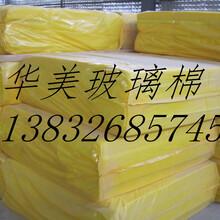 供应衡水玻璃棉-衡水华美玻璃棉代理商-华美离心玻璃棉卷毡-产品介绍