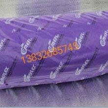 沧州橡塑板厂家-橡塑保温板价格-华章橡塑管介绍图片