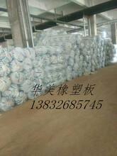 供应BI级;松原橡塑板厂家-松原橡塑板价格-松原橡塑板价格图片