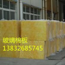 铝箔玻璃棉-超细玻璃棉-高温玻璃棉-河北新华美保温材料有限公司