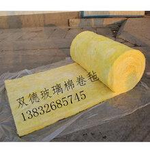防水玻璃棉板-防潮玻璃棉板-高温玻璃棉板-A级保温材料供应商图片