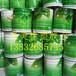 橡塑胶水-橡塑胶水供应商-橡塑胶水厂家-全国橡塑胶水供应商