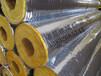 柳州環保玻璃棉管,玻璃棉管廠家