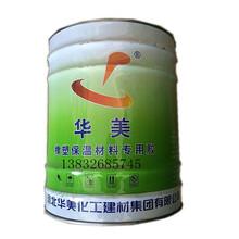 華美橡塑膠水價格,荊州全新橡塑膠水總代直銷圖片