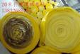 杭州玻璃棉厂家-杭州玻璃棉价格-杭州玻璃棉供应商-华美玻璃棉卷毡质量好