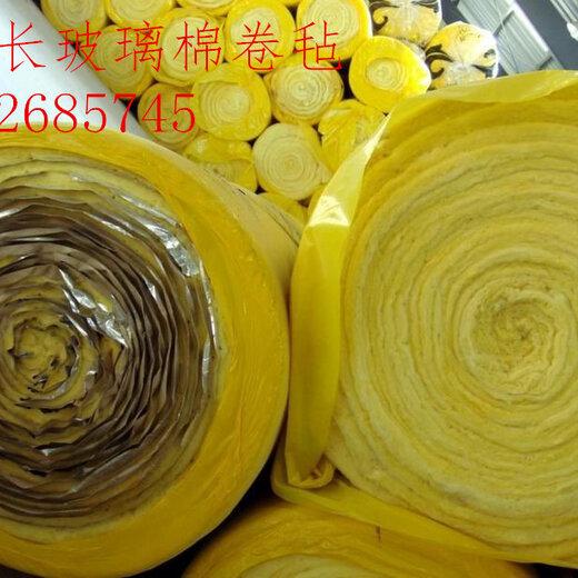 华美橡塑板厂家-华美玻璃棉厂家-华美365bet提款审核需要多久保温产品详细介绍