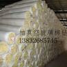 华美玻璃棉厂家