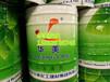 杭州橡塑胶水厂家-杭州橡塑胶水价格-杭州橡塑胶水供应商