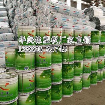 橡塑保温胶水价格,橡塑胶水供应商,橡塑保温胶水厂家