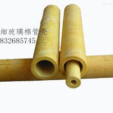北京玻璃棉管厂家-北京玻璃棉管价格-北京玻璃棉管供应商图片