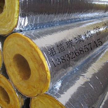 天津保温管厂家-天津岩棉管和玻璃棉管厂家直销