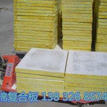 岩棉板岩棉管保温材料介绍-离心玻璃棉保温管产品价格图片