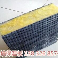 外墙保温板的施工工艺外墙岩棉板的价格介绍图片