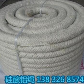 湖北硅酸盐保温板管厂家介绍-廊坊双德保温材料有限公司