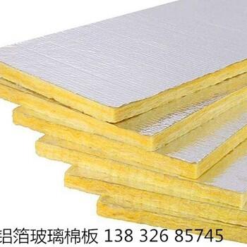 保定玻璃棉管厂家-离心玻璃棉管全国供应商