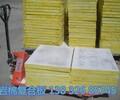 承德布林橡塑板厂家直销-BI级橡塑保温板价格介绍
