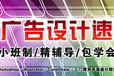 赤峰电脑办公培训学校
