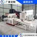 铜米机多少钱优质铜米机厂家在哪里新亿能新型干式铜米机热销