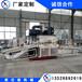 厂家直销XYN-400新式铜米机分离率高达99.9%各种线粉碎机