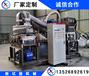 供应400型号设备生产销售干式铜米机新型铜米机全自动铜米机混杂线铜米机