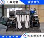铜米机生产线铜米机原理干式铜米机设备新亿能厂家直销