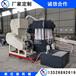 郑州铜米机干式铜米机价格新型铜米机新亿能