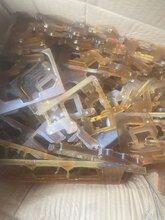 盛昌氟塑料回收聚砜廢料回收,南通市高價PEI回收廢料圖片