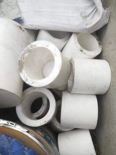 紹興ETFE回收-ETFE廢料回收,四氟乙烯回收