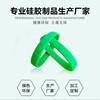 天然环保硅胶孔雀明王佛教饰品硅胶手环橡胶调节环