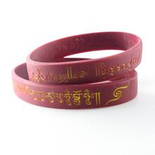 六合一解脱咒硅胶手环佛教经文手环赠品橡胶手挽带图片