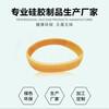 金刚咒经文手环佛教礼品硅胶手环