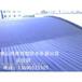 提供专业珠海锌铁瓦防锈补漏工程部免费报价
