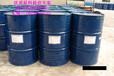 上海直销250N基础油双龙油台塑基础油惠州现货