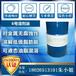 6号抽提溶剂油价格6号白电油批发挥发快干型溶剂油清洗剂