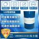 120号白电油供应120号溶剂油珠三角主要的桶装供应商