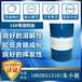 150号溶剂油技术指标用途闪点密度绝缘漆溶剂油机械零件洗涤工农业生产作溶剂