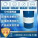 D40溶剂油价格D40环保溶剂油供应商