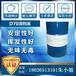 D70溶剂油供应脱芳烃溶剂油无味煤油D70环保型溶剂油