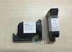 HP45溶剂快干墨盒墨水530手持机流水线喷码可变条码印刷光油塑料
