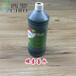 厂家大量供应生管碳素墨水生管墨水纸箱专用碳素墨水