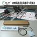 HP惠普喷码系统墨水,药监码墨袋墨水,条码二维码集中供墨墨袋