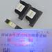 HP45喷头喷印可变数字喷码票据专用防伪荧光红色墨水