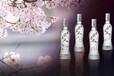 台湾最美人系列果酒
