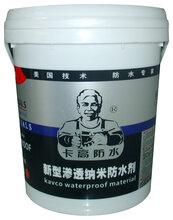 广州防水材料哪个品牌好——广州卡高公司生产销售防水材料种类繁多