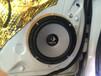 新疆彩声汽车音响长城哈佛H1音响改装进口品牌德国HELIX