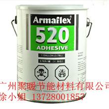 福乐斯520胶水、阿乐斯520胶水使用方法