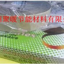 福乐斯胶水阿乐斯自粘保温胶带阿乐斯福乐斯胶带价格