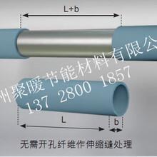 福乐斯保温材料在深冷(-160℃以下)的解决方案(ArmaflexLTD)